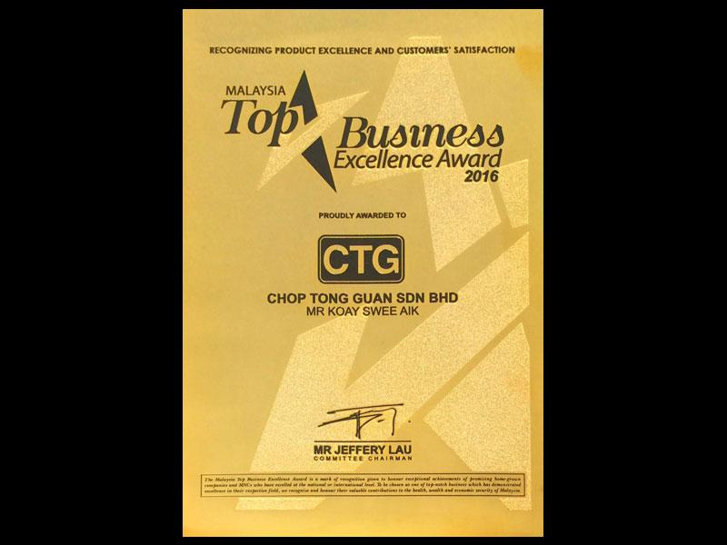 Chop Tong Guan | Company